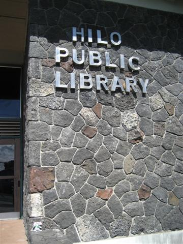 hilo library.jpg